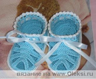 рубрика (Вязание для детей, пинетки) by admin on 07-03-2009